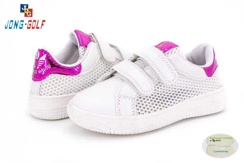 d5483ee24 Детские кроссовки Jong•Golf оптом. Модные детские кроссовки недорого ...