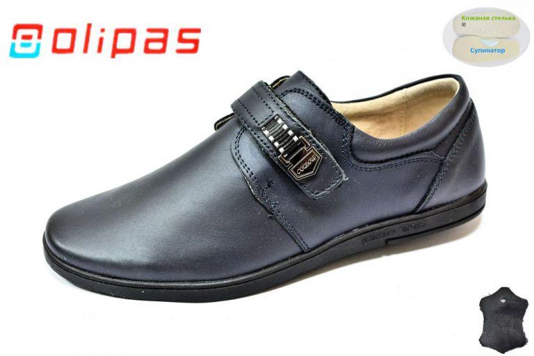 Подростковые туфли для мальчиков