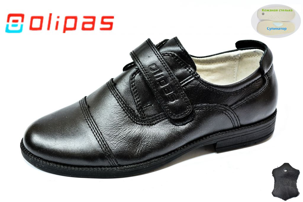 shoes for boys olipas 193 sizes 32 37 c