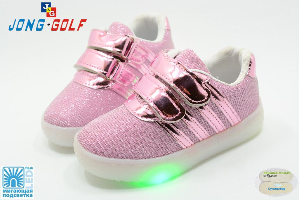 f1bf5abaf73d Sneakers for boys   girls Jong•Golf  B9635