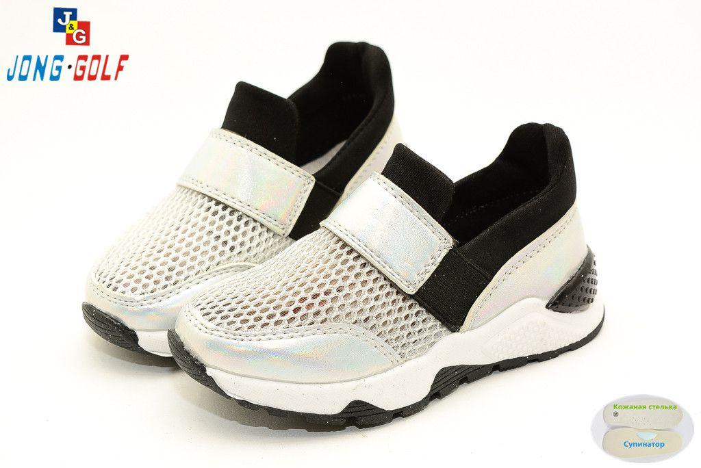 Детские модные туфли для мальчиков