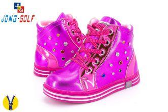 Boots for girls: B26381, sizes 27-32 (B) | Jong•Golf