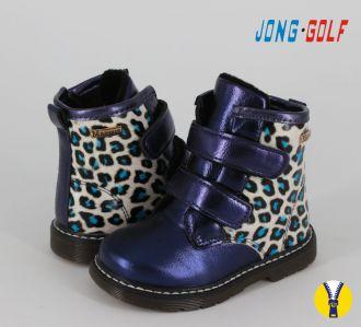 Черевики для дівчаток Jong•Golf: A2656, розміри 22-27 (A)