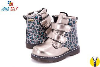 Boots for girls Jong•Golf: A2656, sizes 22-27 (A)