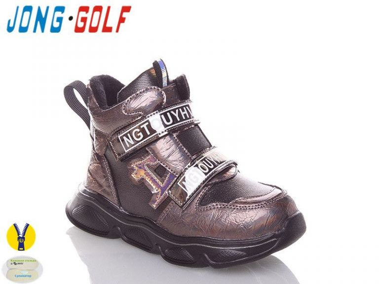Босоніжки для дівчаток Jong•Golf: B2939, розміри 31-36 (C)