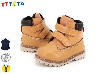 Ботинки для мальчиков: A1293, размеры 23-28 (A) | TTTOTA