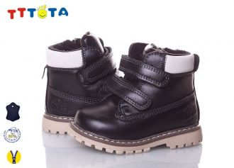 Boots for boys TTTOTA: A1293, sizes 23-28 (A)