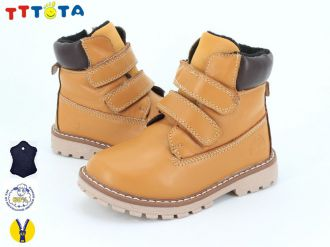 Черевики для хлопчиків і дівчаток: B1295, розміри 28-33 (B) | TTTOTA