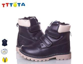 Boots for boys & girls TTTOTA: B1295, sizes 28-33 (B)