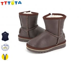 Uggs TTTOTA: B1298, sizes 27-32 (B) | Color -4