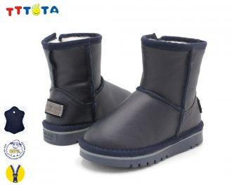 Uggs for boys & girls: B1298, sizes 27-32 (B) | TTTOTA