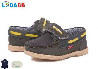 Moccasins LadaBB: M20, sizes 19-23 (M) | Color -5