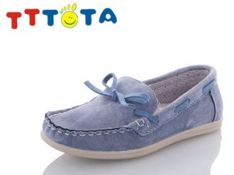 Moccasins for boys: CM1307, sizes 31-36 (C) | TTTOTA | Color -17