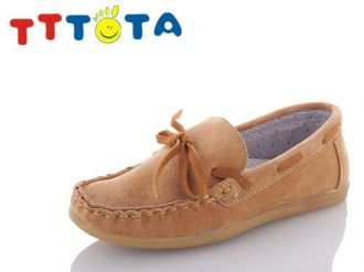 Moccasins for boys: CM1307, sizes 31-36 (C) | TTTOTA