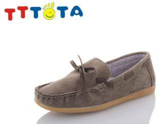 Moccasins for boys: CM1307, sizes 31-36 (C) | TTTOTA