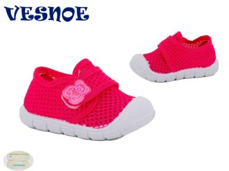 Кеды для мальчиков и девочек: ML3826, размеры 17-22 (M) | VESNOE