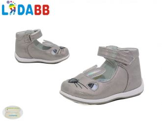 Туфли LadaBB: ML26, Размеры 19-26 (A)   Цвет -2