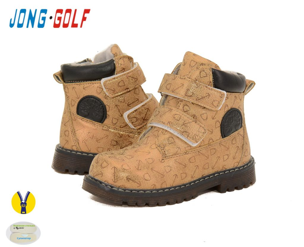 cb1e59d783d8ec Детские ботинки Jong•Golf. Недорогие детские ботинки оптом