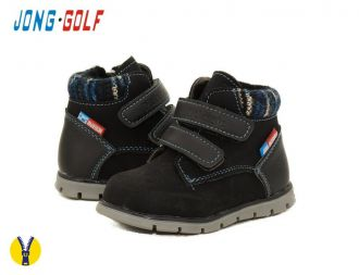 Boots Jong•Golf: A2788, sizes 21-26 (A)   Color -0
