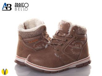 Boots for boys: CS92002, sizes 29-36 (C) | Arrigo Bello