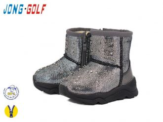 Uggs for girls: A5160, sizes 22-27 (A) | Jong•Golf