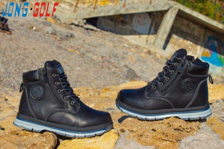 Ботинки для мальчиков Jong•Golf: B689, размеры 27-32 (B)