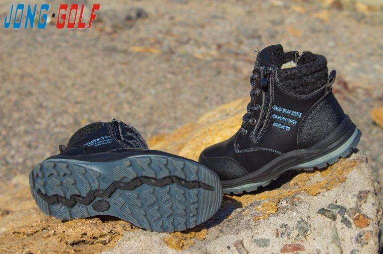 Ботинки для мальчиков Jong•Golf: C701, размеры 32-37 (C)
