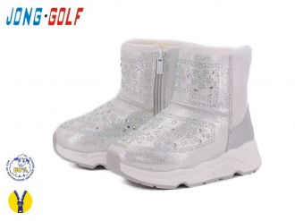Uggs Jong•Golf: B5161, sizes 27-32 (B) | Color -19