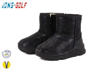 Uggs Jong•Golf: B5161, sizes 27-32 (B) | Color -0
