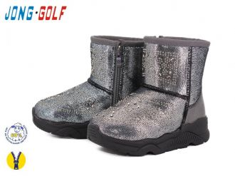 Uggs Jong•Golf: B5161, sizes 27-32 (B) | Color -2