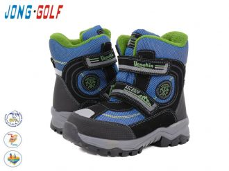 Thermo shoes Jong•Golf: C1331, sizes 32-37 (C) | Color -5