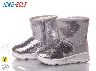 Uggs Jong•Golf: B5159, sizes 27-32 (B) | Color -19