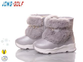 Uggs for girls: B5162, sizes 27-32 (B) | Jong•Golf