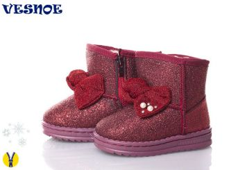 Uggs for girls: A3926, sizes 23-28 (A) | VESNOE