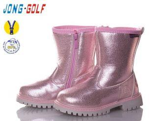 Boots Jong•Golf: B1351, sizes 26-31 (B) | Color -8