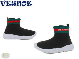 Кроссовки для мальчиков и девочек: C90403, размеры 31-36 (C) | VESNOE