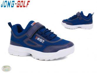 Кросівки для хлопчиків і дівчаток: B5541, розміри 26-31 (B) | Jong•Golf