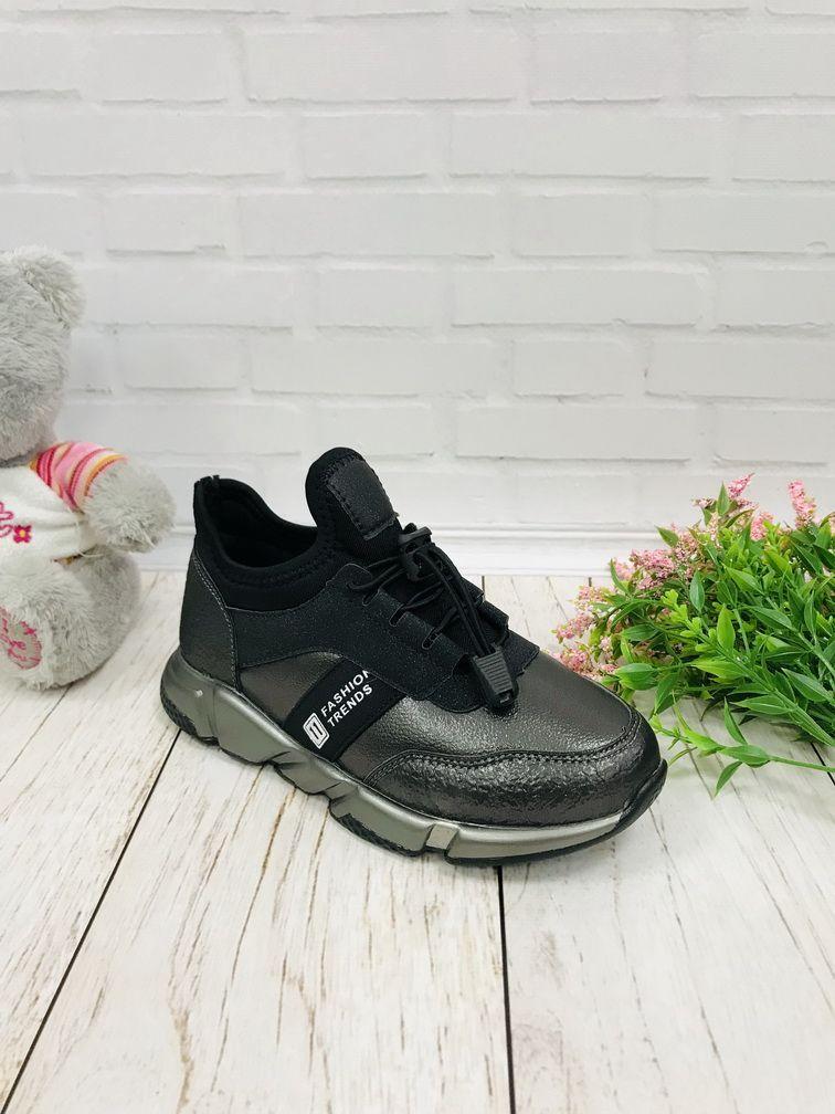 Кроссовки для девочек: C773, размеры 32-37 (C) | Jong•Golf