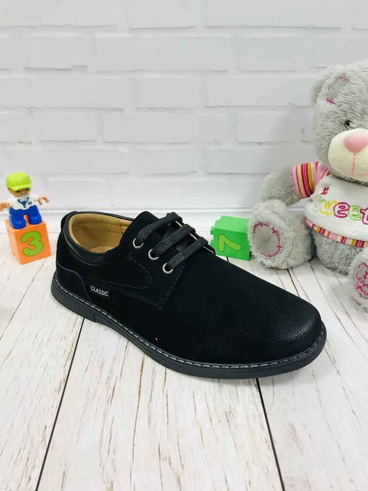 Туфлі для хлопчиків: C90904, розміри 29-34 (C) | Jong•Golf