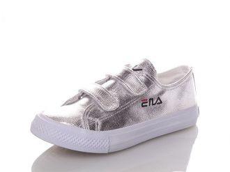 Sports Shoes VESNOE: C9795, sizes 32-37 (C) | Color -19
