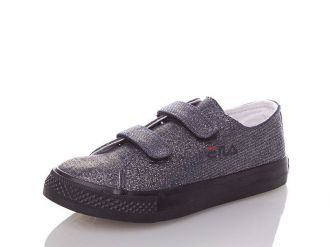 Sports Shoes VESNOE: C9795, sizes 32-37 (C) | Color -20
