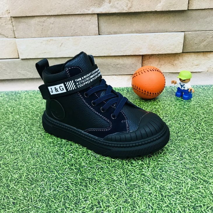 Boots for boys: A785, sizes 23-28 (A)   Jong•Golf