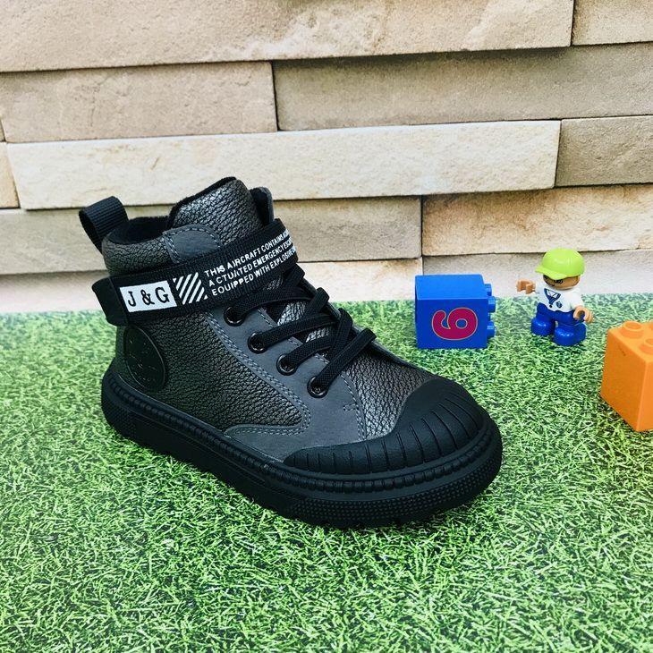 Черевики для хлопчиків: B789, розміри 28-33 (B) | Jong•Golf
