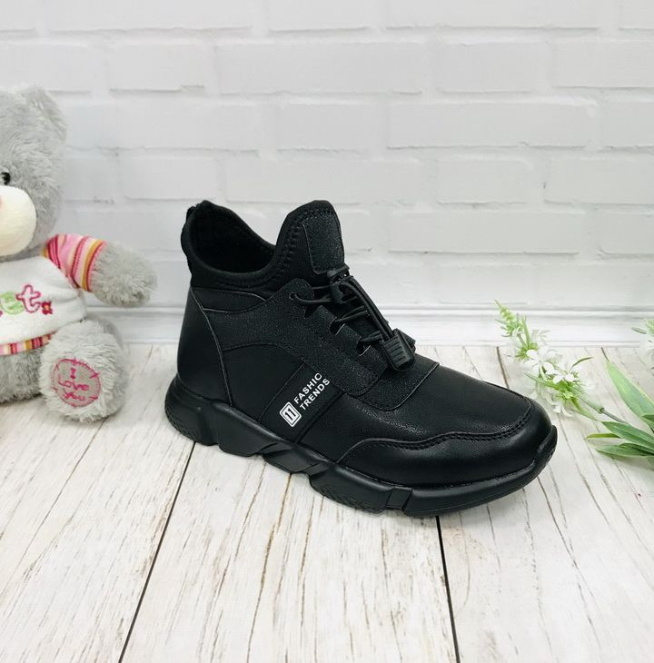 Кроссовки для девочек: C797, размеры 32-37 (C) | Jong•Golf