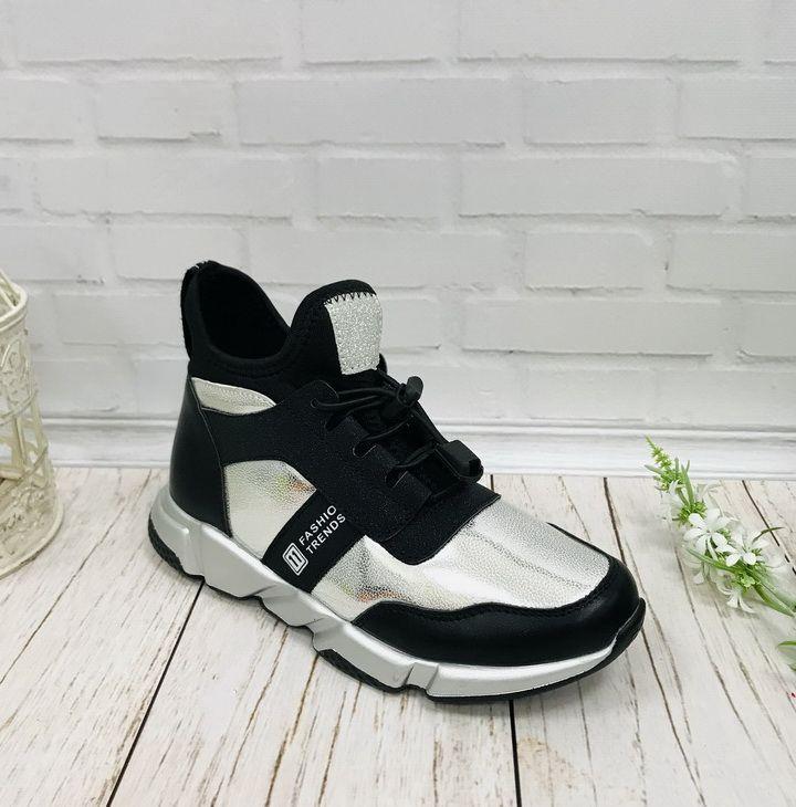 Кроссовки для девочек Jong•Golf: C797, размеры 32-37 (C)