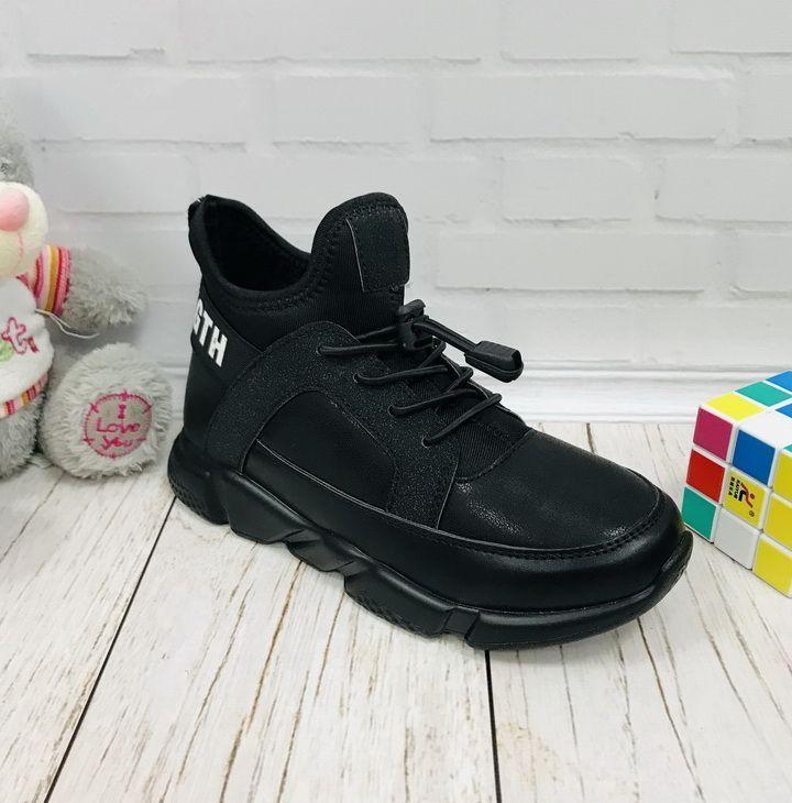 Кроссовки для девочек: C798, размеры 32-37 (C)   Jong•Golf