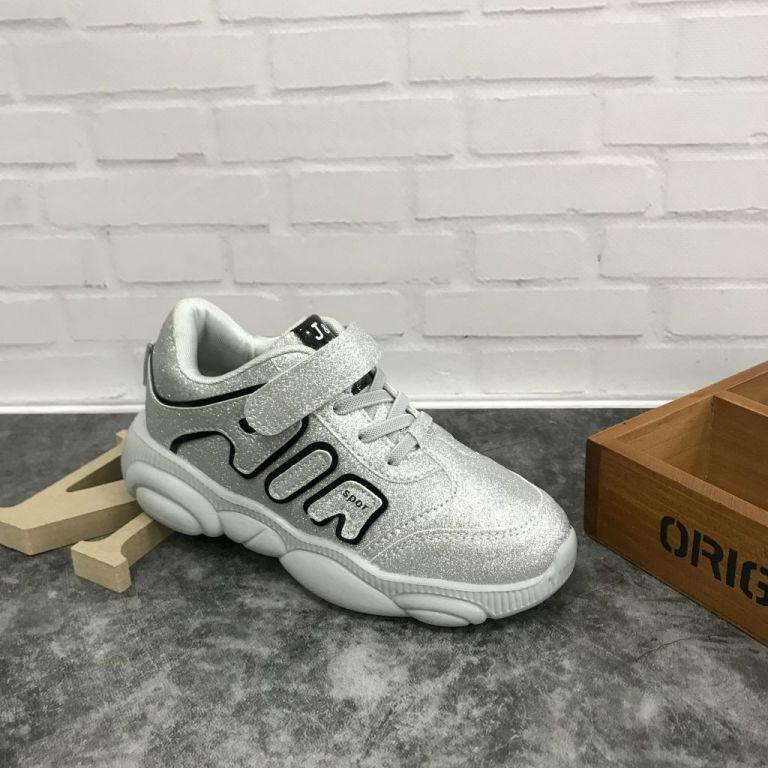 Кросівки для дівчаток Jong•Golf: C2441, розміри 31-36 (C)