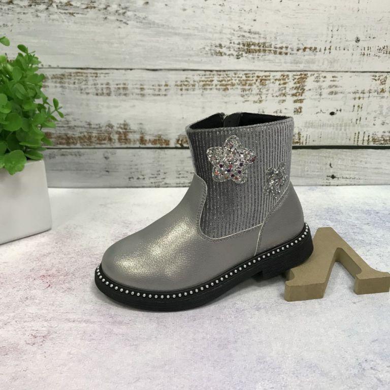 Boots for girls Jong•Golf: B91101, sizes 26-31 (B)