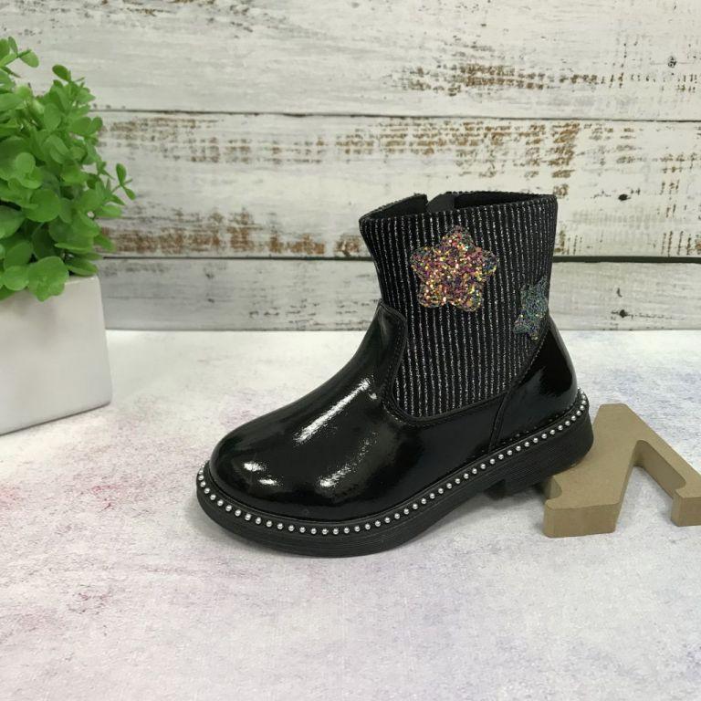 Ботинки для девочек Jong•Golf: B91101, размеры 26-31 (B)