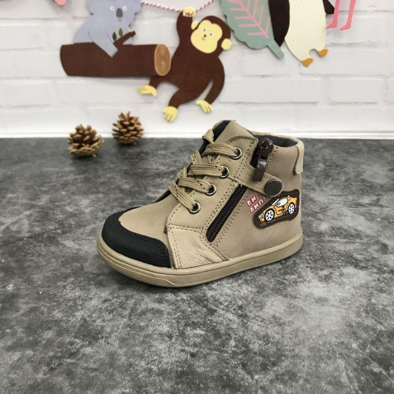 Ботинки для мальчиков LadaBB: M37, размеры 20-25 (M)